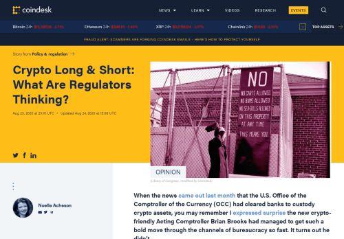 Crypto Long & Short: What Are Regulators Thinking