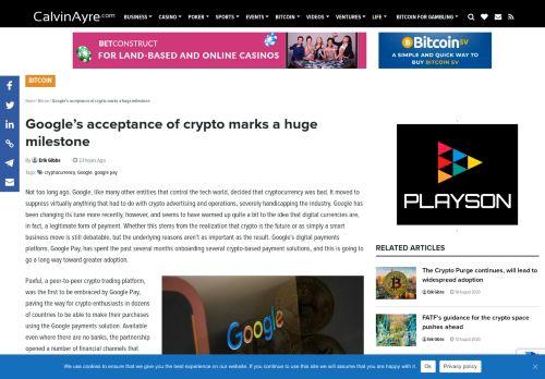 Google's acceptance of crypto marks a huge milestone