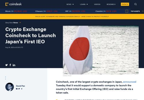 Crypto Exchange Coincheck to Launch Japan's First IEO