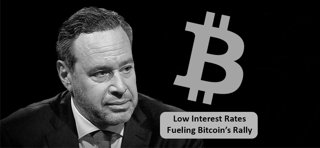 George Bush Speechwriter Claims Low Interest Rates Fuels BTC's Rally