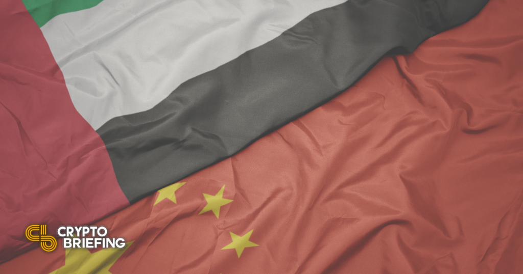 China, UAE's Central Bank Take on SWIFT With Global CBDC Payment Network