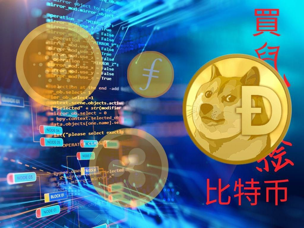 What Are The Hottest Cryptocurrencies In China, Korea & Japan?