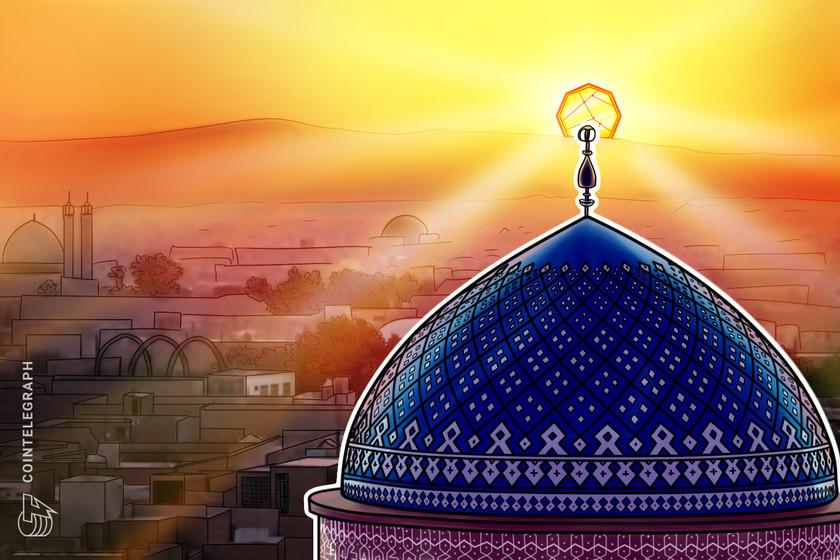 Iran to lift Bitcoin mining ban in September