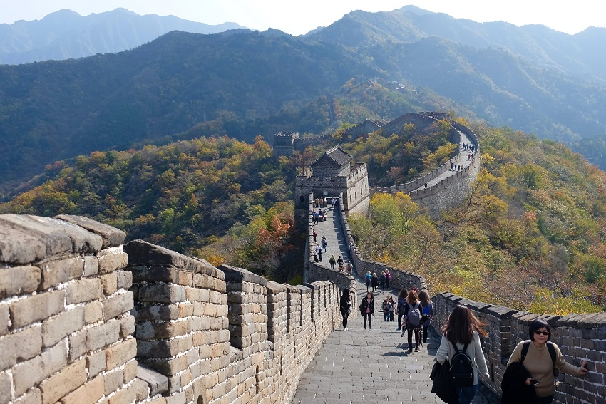 The People's Bank of China, the Great Wall of China during the day